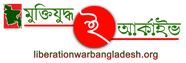 httpliberationwarbangladesh.org